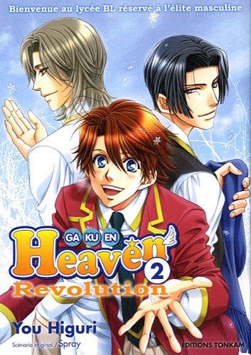 Gakuen Heaven Revolution