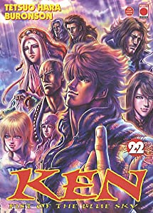 Ken - Fist Of The Blue Sky Edition simple Tome 22