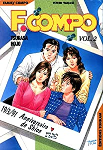 Family Compo Edition simple Tome 2