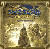 Fire Emblem Shin Ankokuryu to - Soundtrack [Game Music]