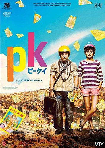 Pk [DVD-AUDIO] Pk Audio