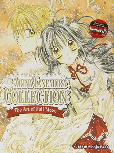 ART OF FULL MOON HC