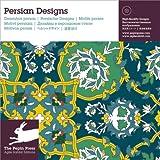 Persian Designs /Persisches Design (Agile Rabbit Editions)