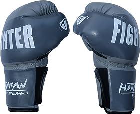 Hitman Fighter Grey Boxing Gloves Size-Medium