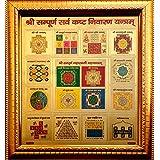 ADA Handicraft Energized Shree Sampoorna Sarva Kashta Nivaran Yantram (28 * 28)cm