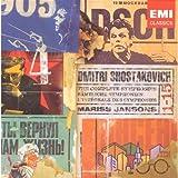 Shostakovich: Sinfonien 1-15 (GA)