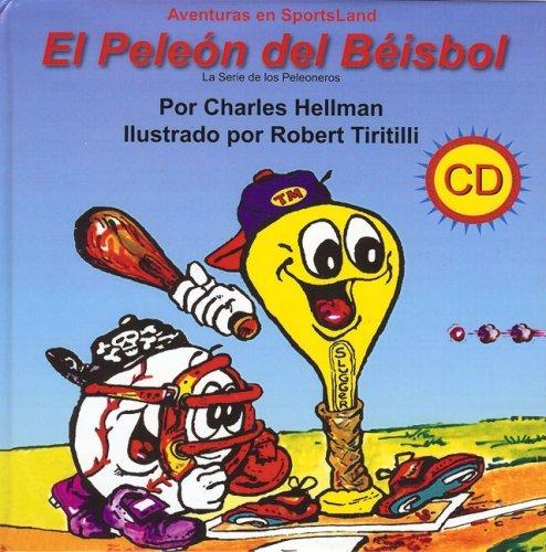 Baseball Humor by Charles Hellman (2008-03-01)