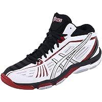 ASICS Gel-Volley Elite 2 MT Court Shoes
