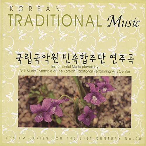 kbs-fm-series-for-the-21st-century-no28-national-gugak-center-folk-orchestra-instrumental