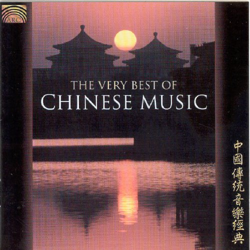best-of-chinese-musicthe-very