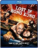 Lost In Hong Kong [Edizione: Stati Uniti] [Italia] [Blu-ray]