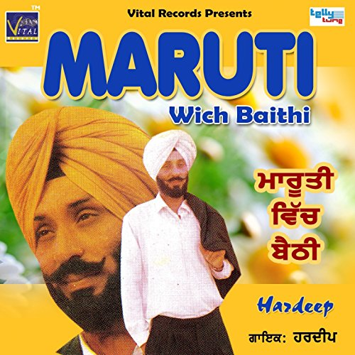 maruti-wich-baithi