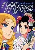 Locandina Il Grande Sogno Di Maya(Serie completa)