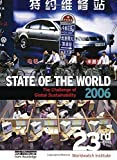 State of the World 2006: The Challenge of Global Sustainability by Worldwatch Institute (2005-12-01)