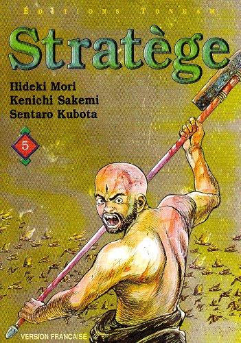 Stratège, tome 5 par Hideki Mori