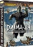 Daimajin - Frankensteins Monster kehrt zurück [Limited Collector's Edition] [Limited Edition]