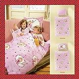 Bierbaum Babybettwäsche Prinzessin Lillifee Cherry/Kirsche 40x60 100x135 cm Renforce