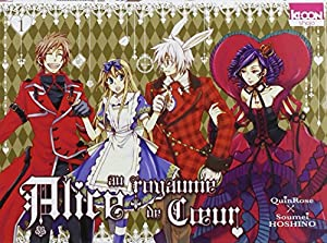 Alice au royaume de Cœur Edition simple Tome 1