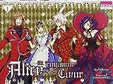 Alice au royaume de Coeur Vol.1