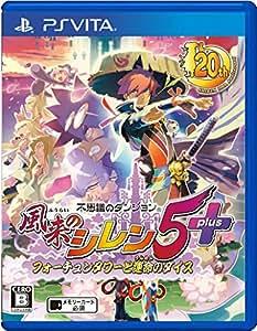 Fushigi no Dungeon Fuurai no Shiren 5 Plus: Fortun Tower to Unmei no Dice [PSVita] [import Japonais]