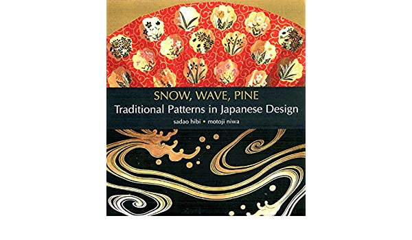 Snow wave pine traditional patterns in japanese design amazon