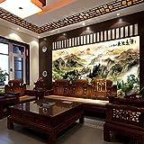 Tapete Landschaft Experten der chinesische Tinte stereo3dthe Tapete, Wohnzimmer, Sofa-Hintergrund, große Papier-Nahtlose Wandbilder,