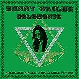 Solomonic Singles,Pt.2: Rise & Shine (1977-1986) [Vinyl LP]