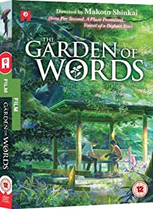 Garden of Words [DVD] [UK Import]