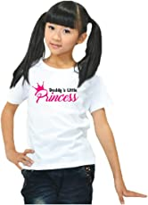 YaYa cafe Daddy's Little Princess Kid Cotton T-Shirt for Daughter