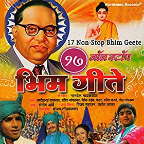 17 Non-Stop Bhim Geete
