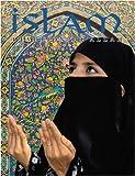 Islam: Devotion to Allah