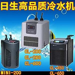 Jour étudiants refroidisseur système de réservoir refroidisseur mini-200 CL-200 CL-280 CL-450 CL-650