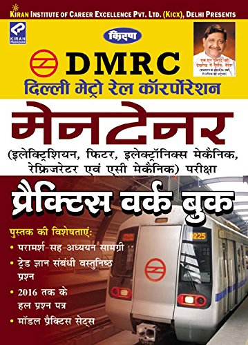 Kiran's DMRC Maintainer Practice Work Book (Hindi) - 1779