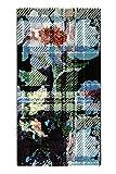 Esprit Home Kurzflor Teppich | Dark Rose ESP-2661-090 | (80 x 150 cm, Schwarz Rot Grün Blau Gelb)