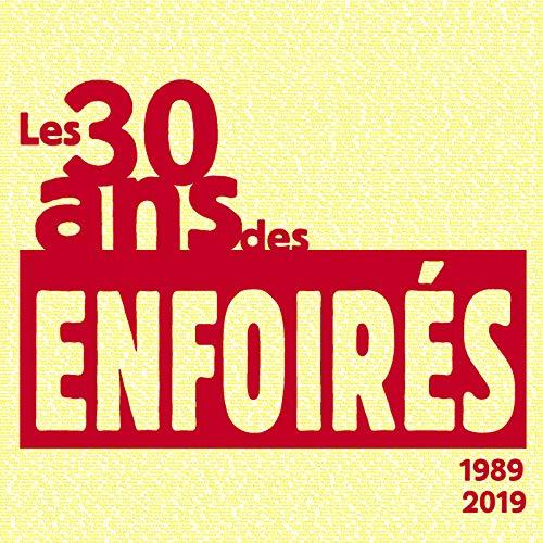 Albums à télécharger en Variété Française