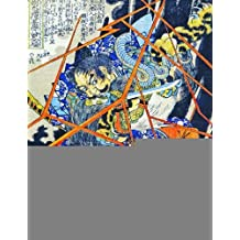 Samurai Ghost And Monster Wars: Supernatural Art by Kuniyoshi (Ukiyo-E Master) (Paperback) - Common