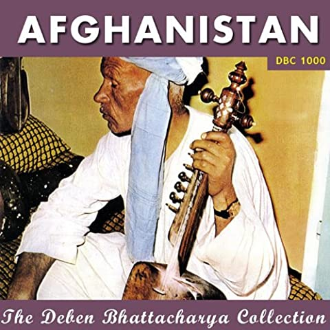 Afghanistan (The Deben Bhattacharya