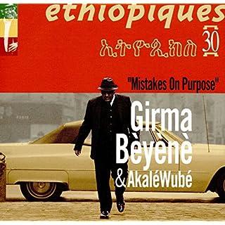 Ethiopiques 30  Mistakes on Purpose