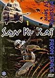 San Ku Kaï - Vol.1 (6 épisodes)