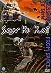 San Ku Ka� - Vol.1 (6 �pisodes)