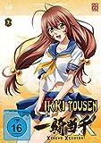 Ikki Tousen: Xtreme Xecutor - Vol. 3