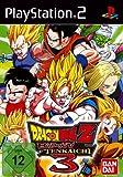 Dragonball Z - Budokai Tenkaichi 3 [Software Pyramide]