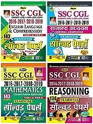 SSC Test Series Yearwise Solved by Kiran Prakashan (Hindi) (Set of 4 Books)