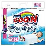 GOO.N ( Goon ) Premium qualität japanische Windeln New Born Gr. XS (bis 5 kg) 114 Stück