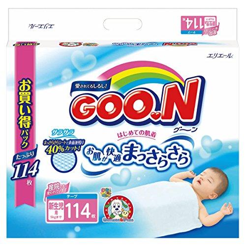 panales-japoneses-goon-goon-hasta-5-kg-114-panales