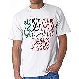 Emarati T-Shirt For Men - L, White