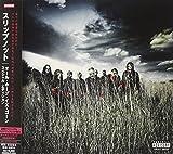 Slipknot: All Hope Is Gone [CD +Dvd] [Lt (Audio CD)