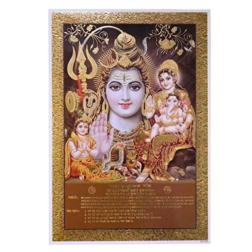 Bild Shiva Parvati Ganesha Kartikeya 48x33cm Gottheit Hinduismus Kunstdruck Religion Poster Wohnaccessoire