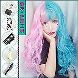 WIAGHUAS Parrucca di colore Yin e Yang Capelli ricci lunghi femminili Big Wave Gradient Mezza Blu Mezza rosa Set di colori per capelli,rosa blu