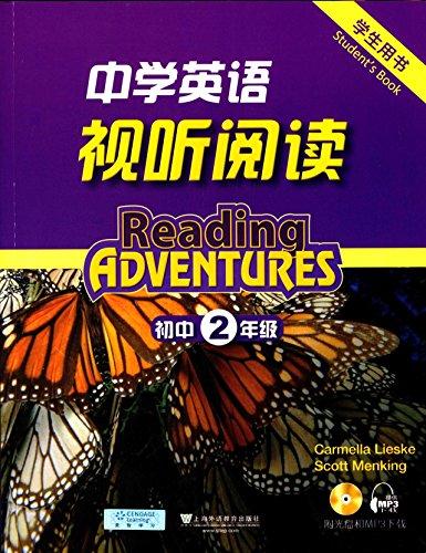 朗文环球英语教程5(附光盘 练习册)